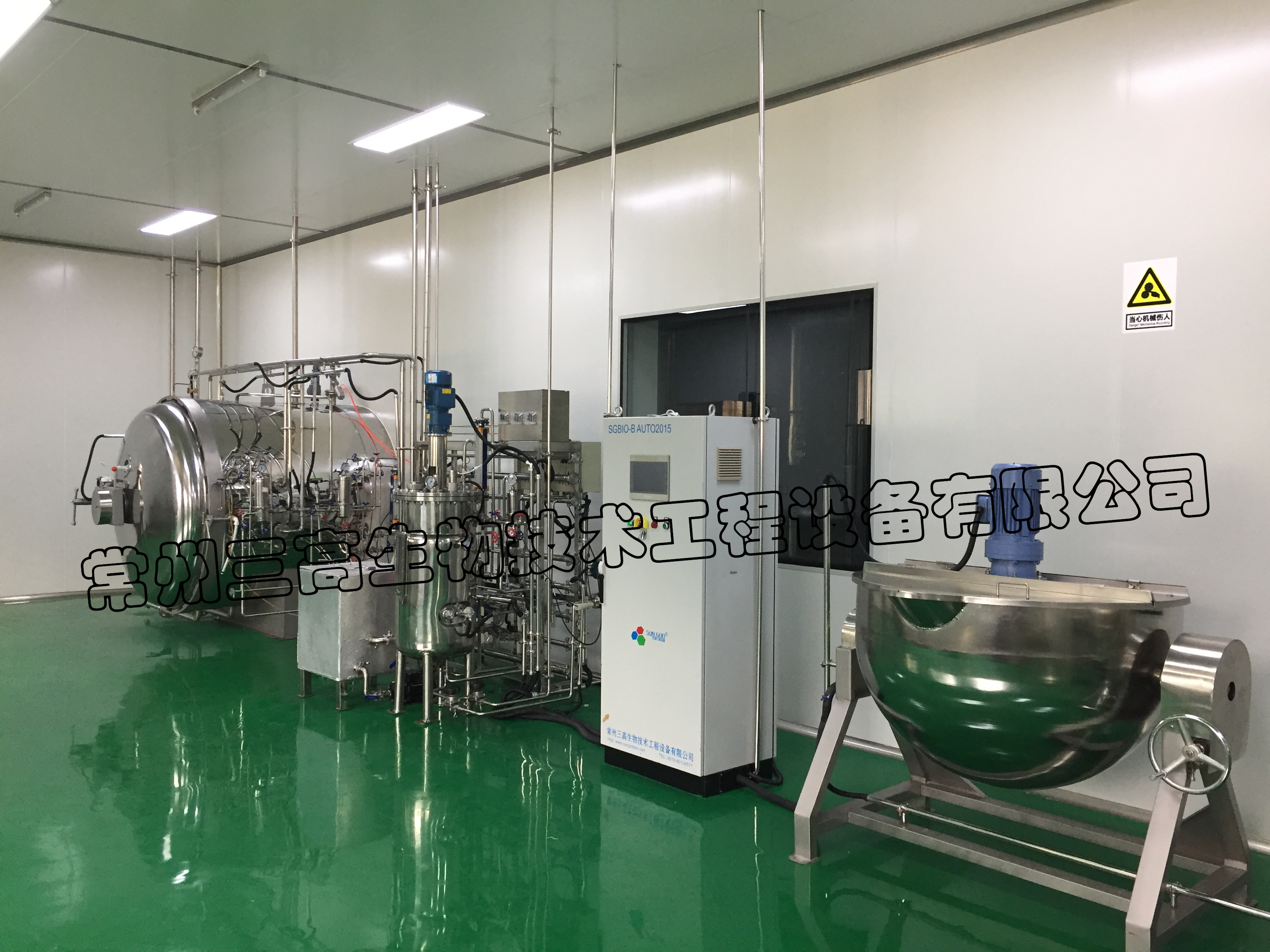 高粘度固体发酵罐