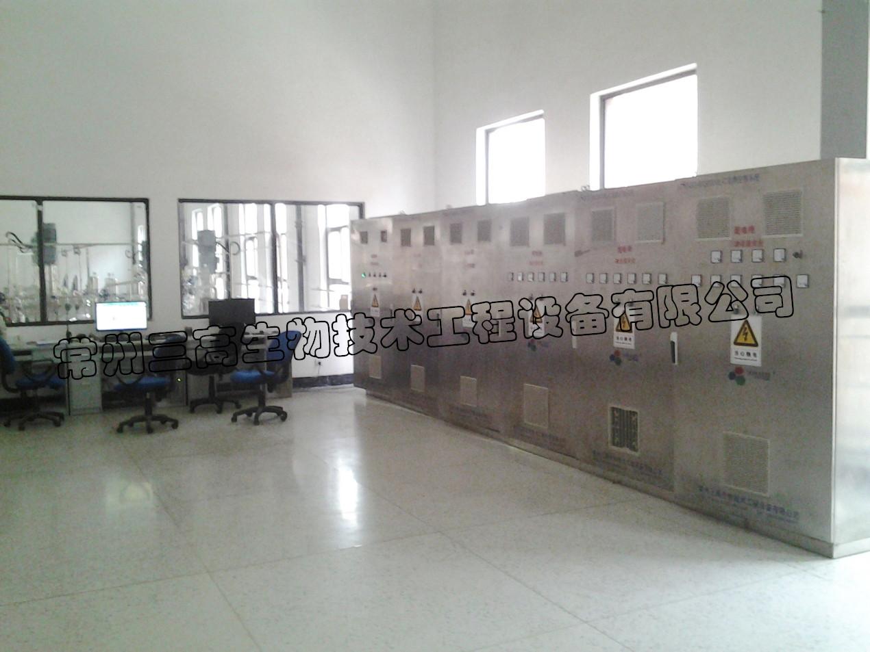 发酵监控中心