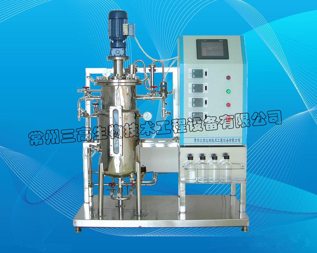 机械搅拌液体发酵罐